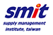 SMIT - Supply Management Institute, Taiwan